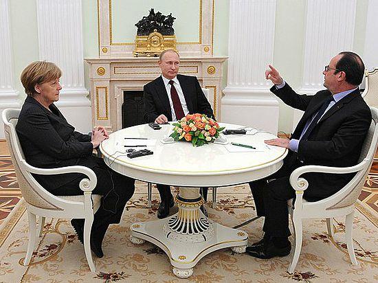 """Вернее, договорились """"созвониться в воскресенье"""" - вместе с Порошенко"""