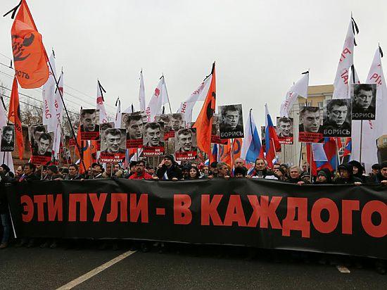 Оппозиция договорилась с властями Москвы провести акцию в центре столицы