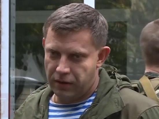 Захарченко: Стрелков хотел снести девятиэтажки в Донецке, а мы не дали