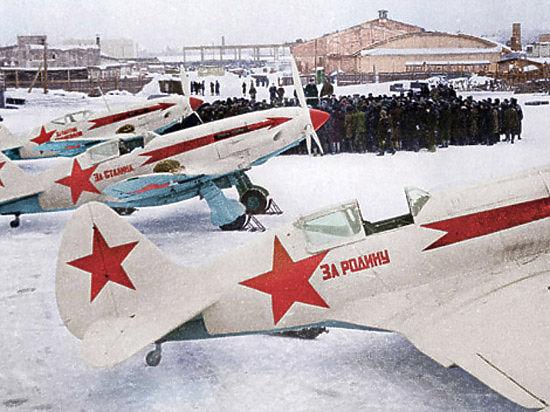 Москвичи могут увидеть настоящие боевые самолеты времен войны