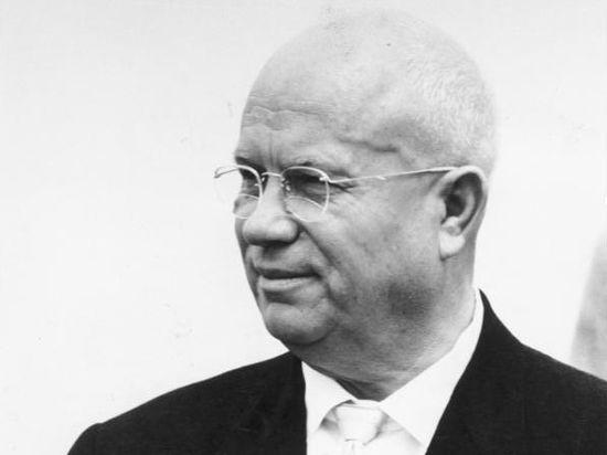 Ровно полвека назад отправили в отставку Никиту Сергеевича Хрущева, который десять лет правил страной