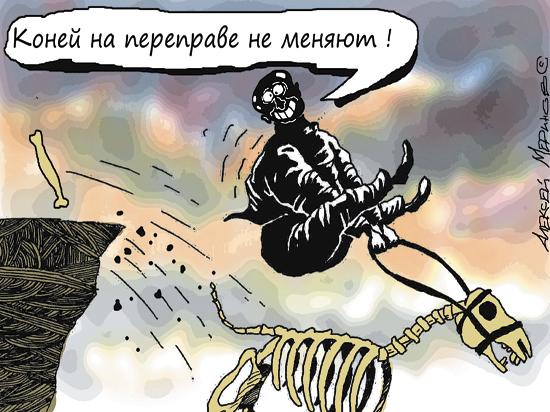 Мосгордума-2014: итог предопределён?