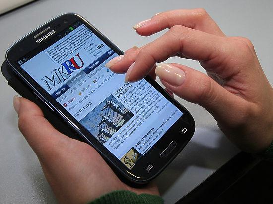 Сайт «МК» атаковали украинские хакеры
