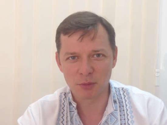 Ляшко задержал начальника мариупольской милиции за