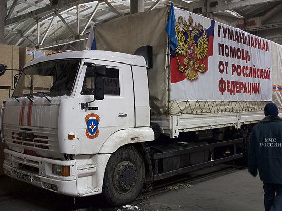 Десятый российский гумконвой отвезет в Донбасс новогодние подарки