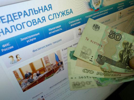 Правительство рассмотрело проект фискальной политики до 2017 года