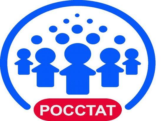 И тебя посчитают! Как в Крыму будет проходить перепись населения