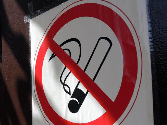 Головокружение от запретов