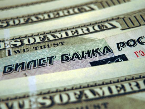 ЦБ лишил московский банк лицензии за