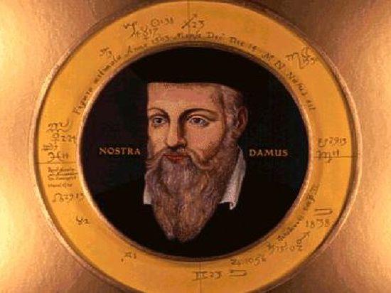 Опубликованы новые трактовки пророчеств Нострадамуса на 2015 год