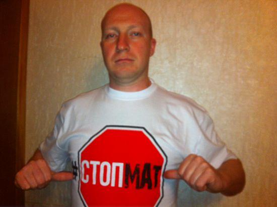 Вслед за «Спартаком» бороться с матом начали и другие клубы РФПЛ