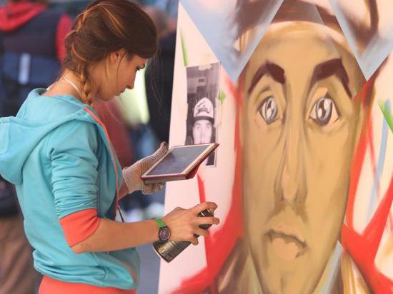 В Москве пройдет этап Международного  конкурса творческих стартапов
