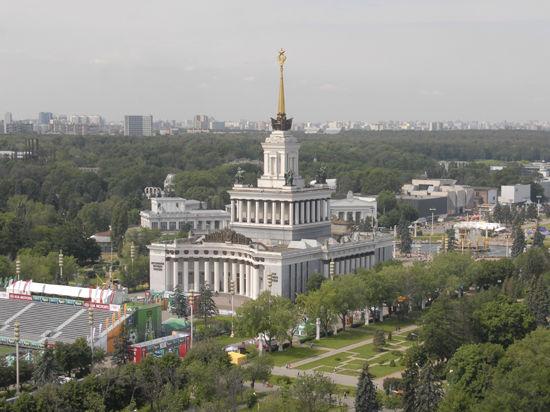Всероссийского выставочного центра (ВВЦ) больше не существует