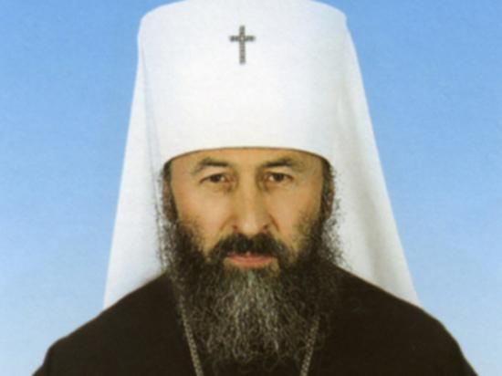 Новый предстоятель Украинской православной церкви вызвал гнев «конкурентов»