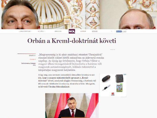 По примеру России: Венгрия ждет от Киева официального признания автономии закарпатских венгров