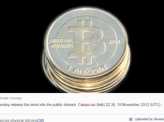 Хакер угрожает раскрыть секреты создателя Bitcoin: он взломал почту