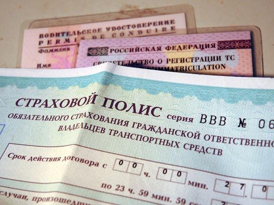 В России может появиться «юридический» аналог ОСАГО