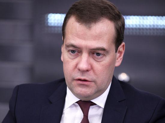 Медведев: гражданам предстоит овладеть искусством пенсии
