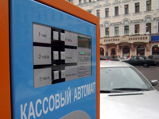 Минтранс утвердил внешний вид чеков паркоматов