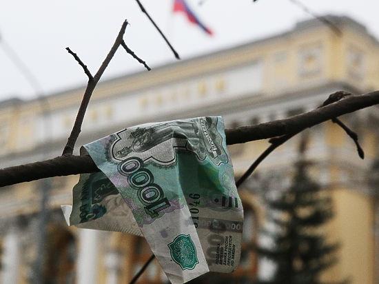 """Выплаты по внешнему долгу в феврале могут сбросить рубль на еще более """"засасывающее""""  илистое дно - то ли радуются, то ли отрешенно рассуждают они"""