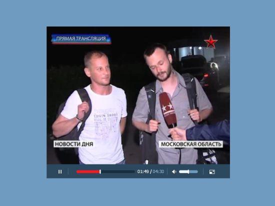 Освобожденные журналисты