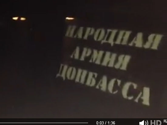 Москвичи сдали ФСБ