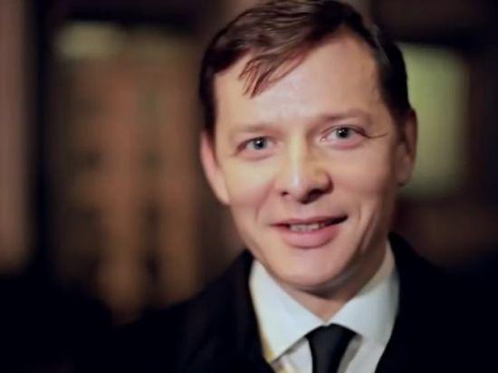 Подозреваемый в педофилии кандидат в президенты Ляшко заявил, что разбил базу