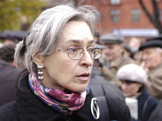 Предполагаемый убийца Политковской: «Мы здесь находимся по ложному доносу»