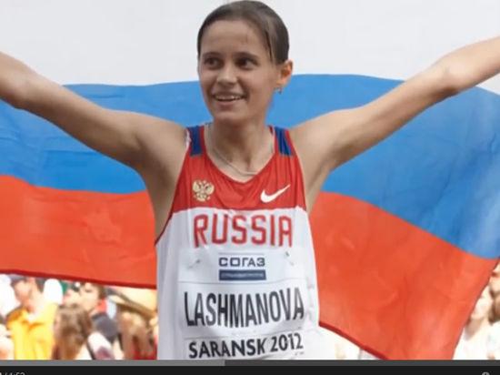 Легкая атлетика: Шобухова, Рыжова, Лашманова до Игр в Рио отбудут наказание. Кто следующий?