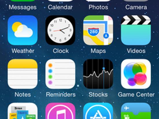 Айфономаны в опасности: хакерам удалось обойти блокировку iOS