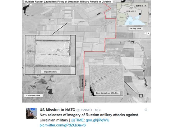 Минобороны России не верит в подлинность «фотодоказательств» обстрела Украины
