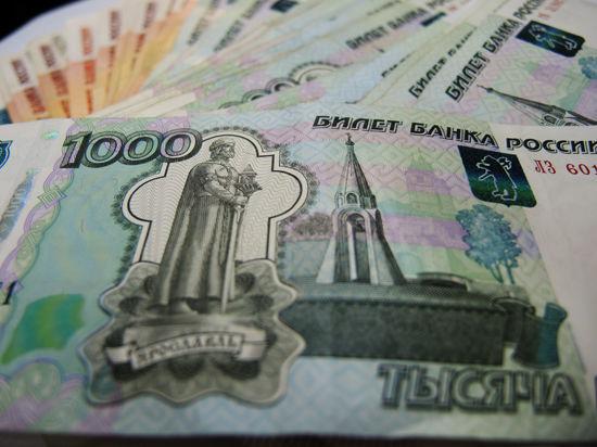 В России могут выпустить купюру в 10000 рублей с видами Крыма