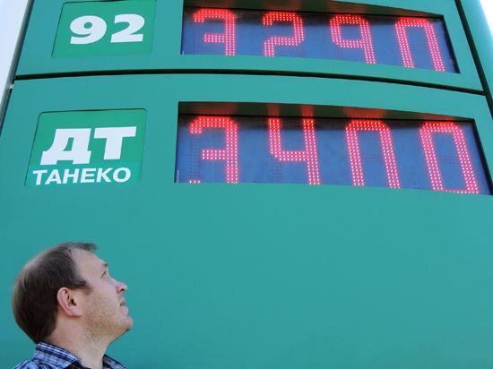 Кто назначает стоимость бензина в России?