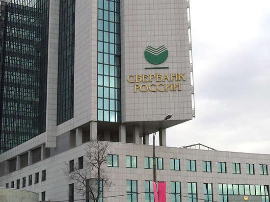 ЕС нанес по РФ секторальный удар: Сбербанк, ВТБ, Газпром и РСХБ попали под санкции