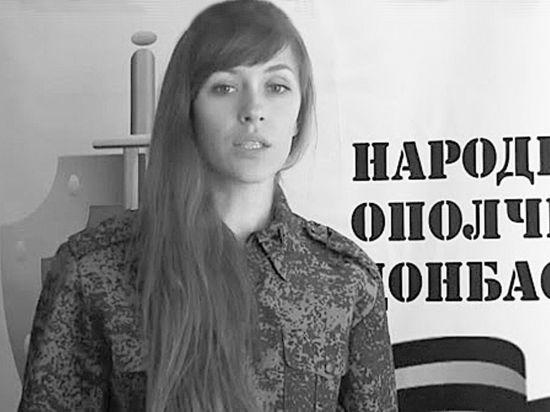 Глава МИД ДНР Екатерина Губарева: женщины Донбасса всегда отличались крепостью духа и силой воли