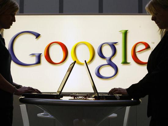 Google запустил сервис по удалению из поиска личных данных