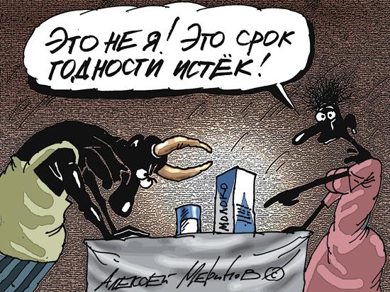 Цены на молоко и мясо вырастут уже осенью