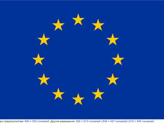 Под новые санкции ЕС могут попасть члены правительства России