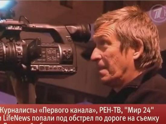 Тело оператора Анатолия Кляна, убитого в Украине, доставлено в Москву