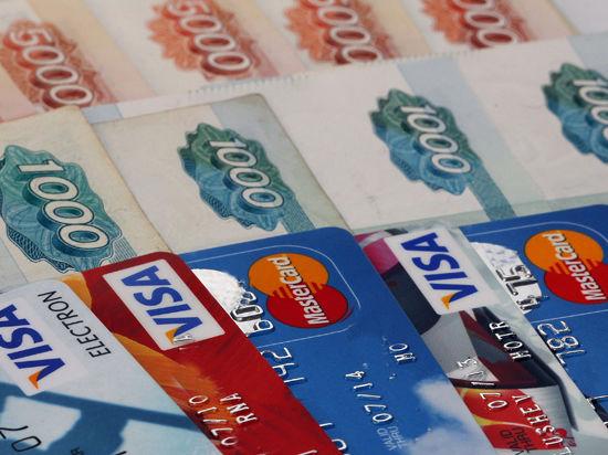 """Россия может """"прогнуться"""" под Visa и MasterCard"""