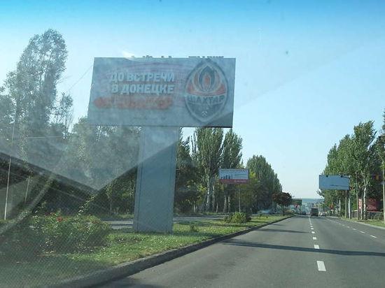 Особый статус Донбасса могут отменить раньше срока
