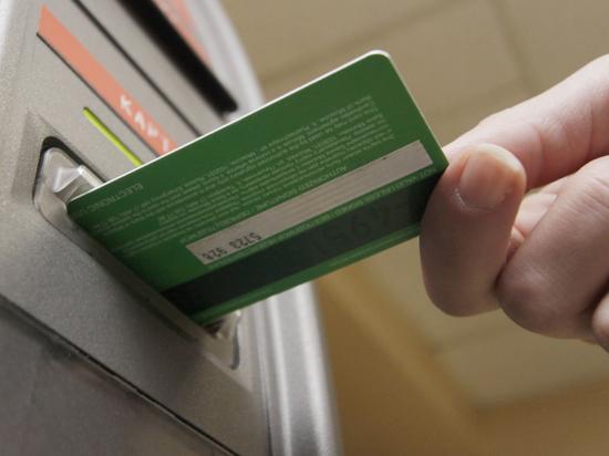 В Москве задержан аферист, сбывавший поддельные купюры через банкомат