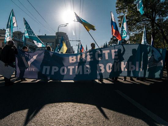 Следите вместе с MK.RU за главными событиями акции в центре Москвы