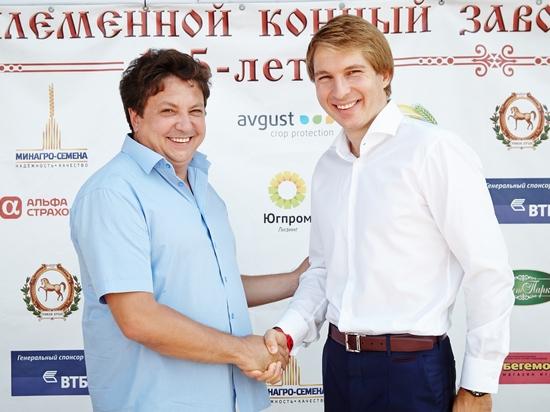 День открытых дверей Терского  племенного конного завода состоялся при поддержке ВТБ
