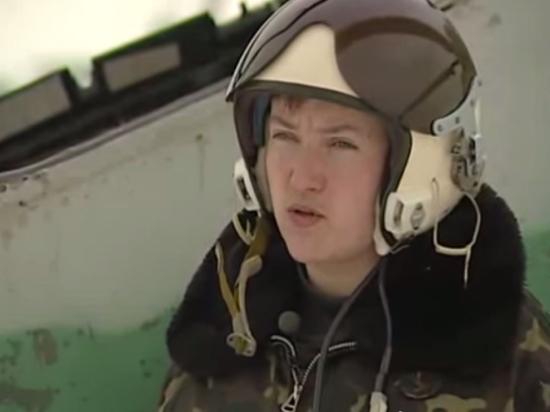 Следствие подтвердило вину Савченко в гибели журналистов ВГТРК с помощью телефона