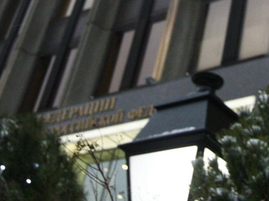 Совет Федерации побил рекорд: за один день принято 89 законов