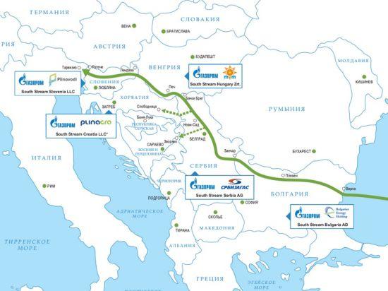 Сербия не послушалась ЕС: подписан контракт на 2,1 млрд евро по