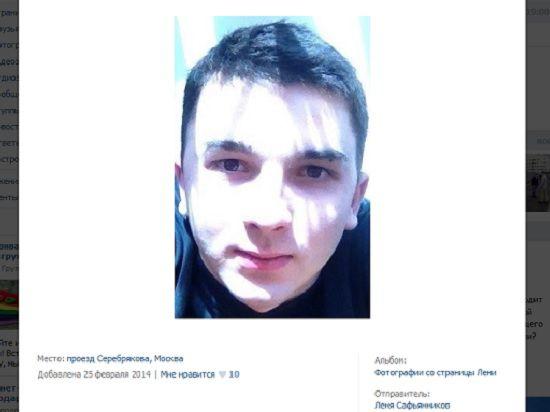 Приезжие убили болельщика «Спартака»