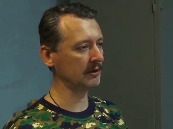 СМИ: Стрелков потерял палец в драке с Захарченко