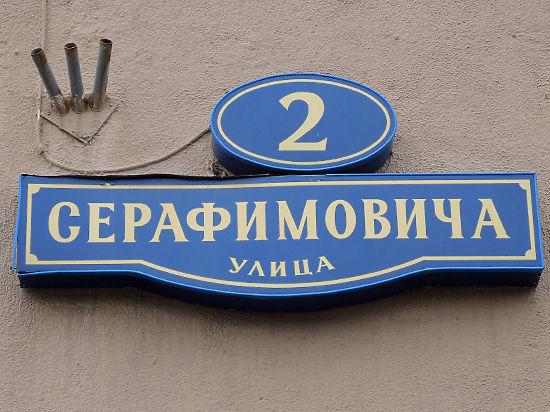 В Москве размер табличек с указателями домов будет зависеть от оживленности магистрали